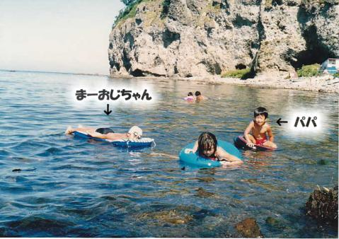 bikuni1のコピー