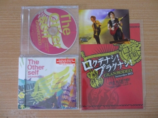 GRANRODEO「The Other self」(初回限定盤)+MVメイキングDVD