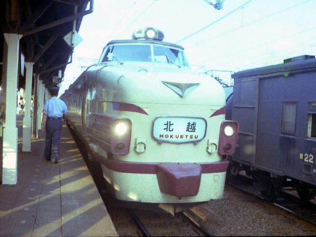 鉄道459-1