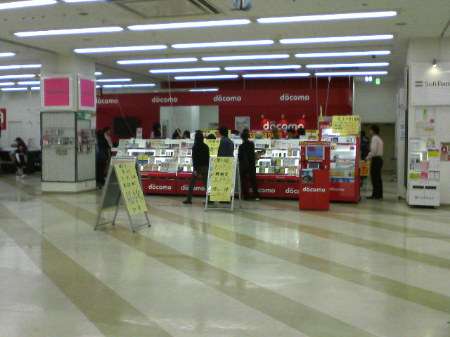 P1005352.jpg