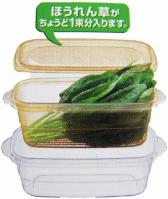 レンジ野菜02