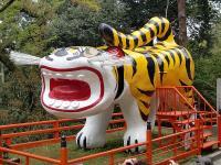 06張子の虎