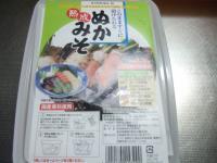 005_convert_20100413190507.jpg