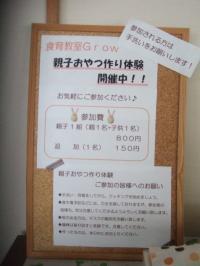 015_convert_20110207115928.jpg