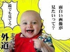 IMG_0426_20130112113243.jpg