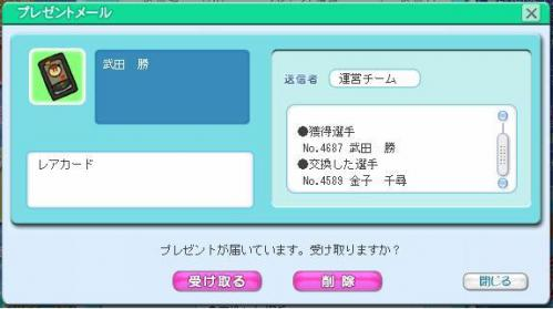 kaneko→masarusp2