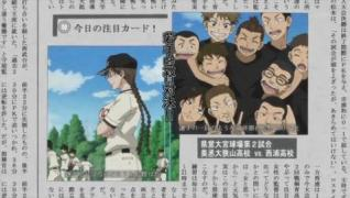 おおきく振りかぶって~夏の大会編~第7話 9