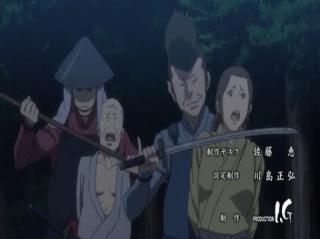 戦国BASARA弐 01 7