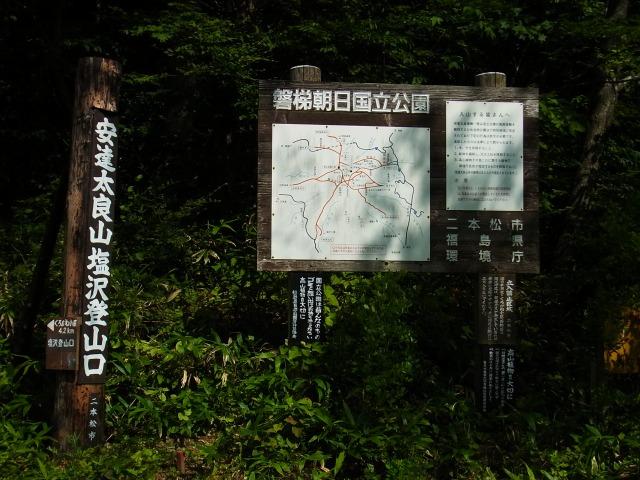 130814-0.jpg