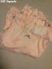 2011.7.30 畠中さんからのパジャマ