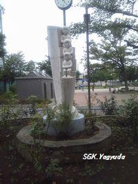 2011.7.31 渋江公園 セルロイド発祥地