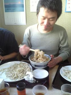 udon 074