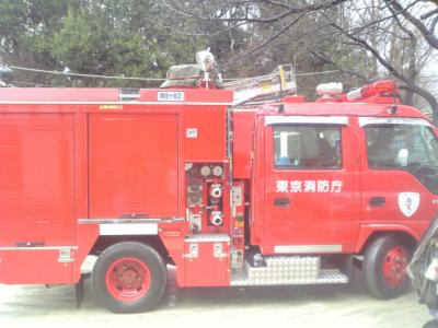 消防 071