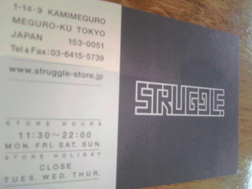 shop card 071