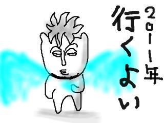 snap_syutaakio_201012421525.jpg