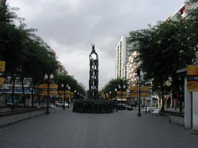 タラゴナ2