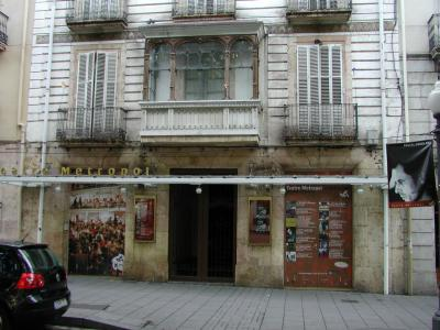 メトロポール劇場1