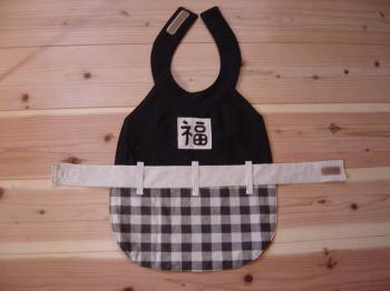 福ちゃん服2