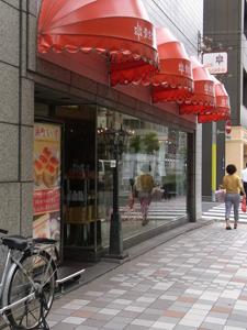 東京洋菓子倶楽部4