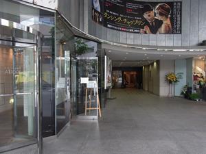 ホテル西洋 銀座10
