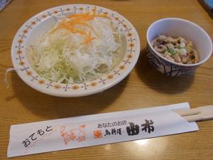 ゆふ佐伯店20110