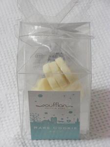 soufflan(スフラン)9