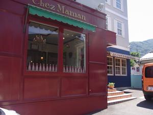 Cafe Chez Maman シェママン1