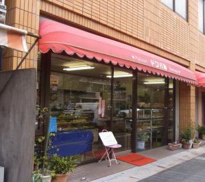 神戸ドンバル470