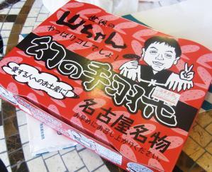 Sorriso-Cafeソリッソカフェ5-(4)