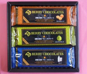 ベリーチョコレート2012215