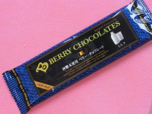 ベリーチョコレート201220