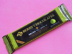 ベリーチョコレート20129