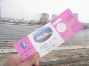 ルミナス神戸39プラン53