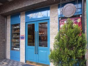 菓子工房 Mireille 1991