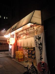 麺場 元次 59