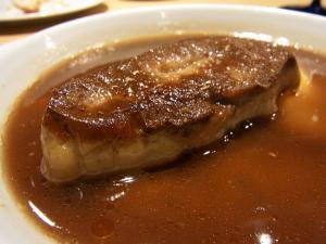 Grillかわむら967