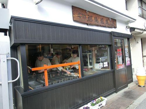 11.04.23 わん茶房'S 柴DAY 29