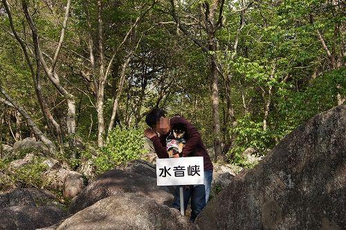 11.05.08 三原久井の岩海 004