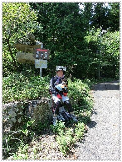 11.09.23 龍頭山登山 002