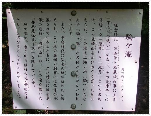 11.09.23 龍頭山登山 017