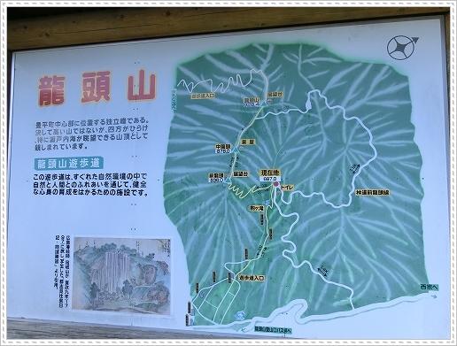 11.09.23 龍頭山登山 021
