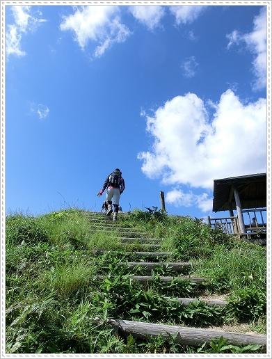 11.09.23 龍頭山登山 045