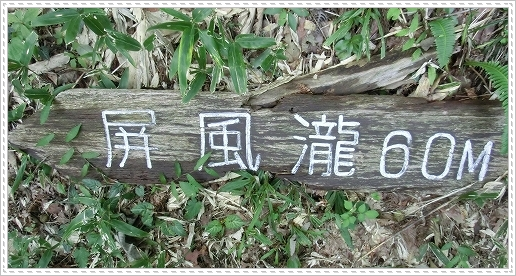 11.09.23 龍頭山登山 067