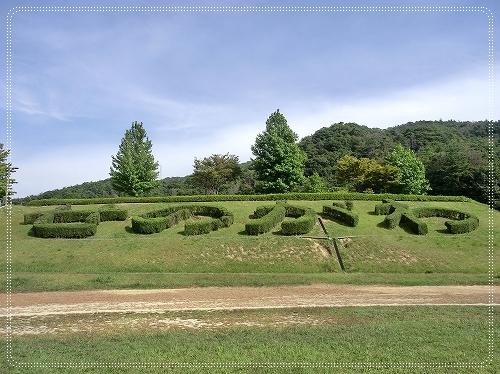 11.09.25 瀬野川公園 04