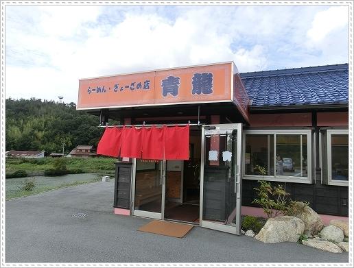 11.10.01 ドッグラン東広島 057