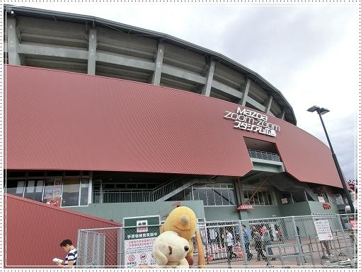 11.10.23 カープ対阪神 002