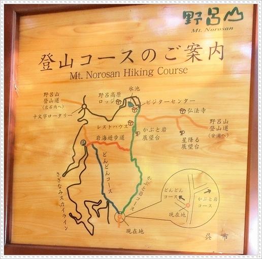 11.11.26 野呂山登山 011