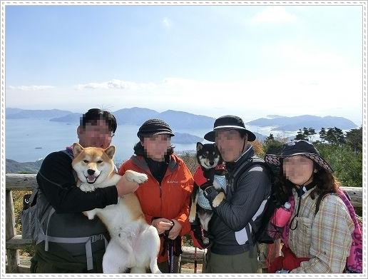 11.11.26 野呂山登山 051