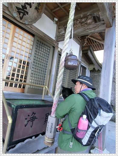 11.11.26 野呂山登山 075