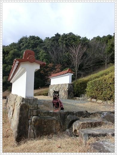 12.01.22 龍王山登山 005